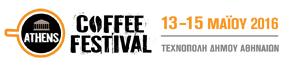COFFEE FESTIVAL 2016 Τεχνόπολη